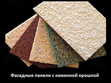 ФЦП каменная крошка