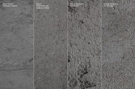 Виды отделки цементной шпатлевкой