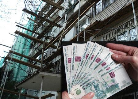 Деньги на ремонт фасада