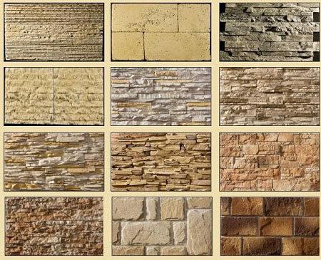 Каменные облицовочные плиты